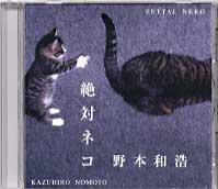 nomot002-1.jpg